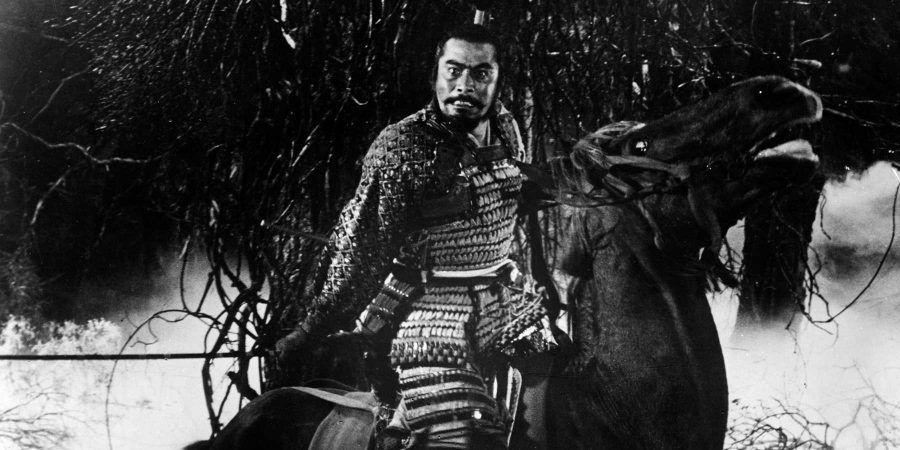 Os guerreiros e os burocratas de Akira Kurosawa