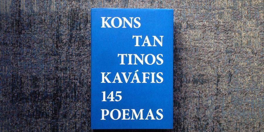 O efémero da beleza e a evocação da memória na poesia de Konstantinos Kaváfis