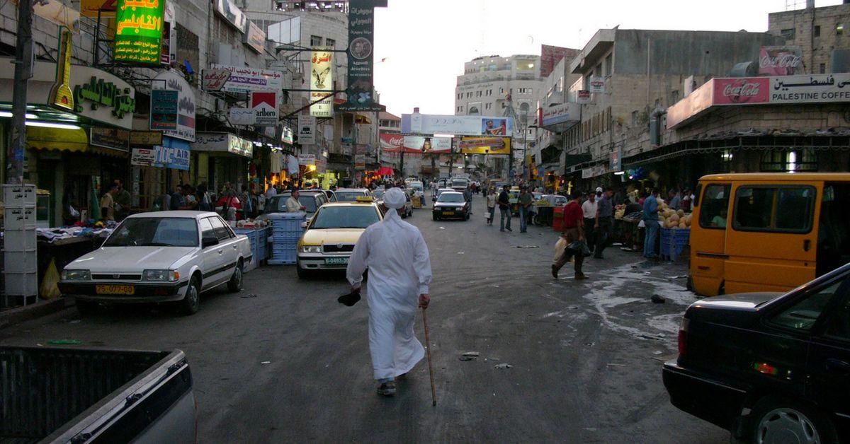 Palestina. Episódio1 – Ramallah, a cidade artificial