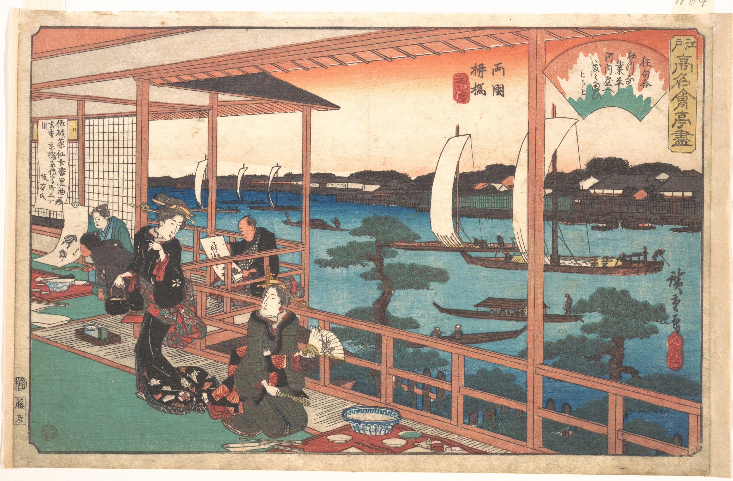 A história do Japão contada pelo Ukiyo-e