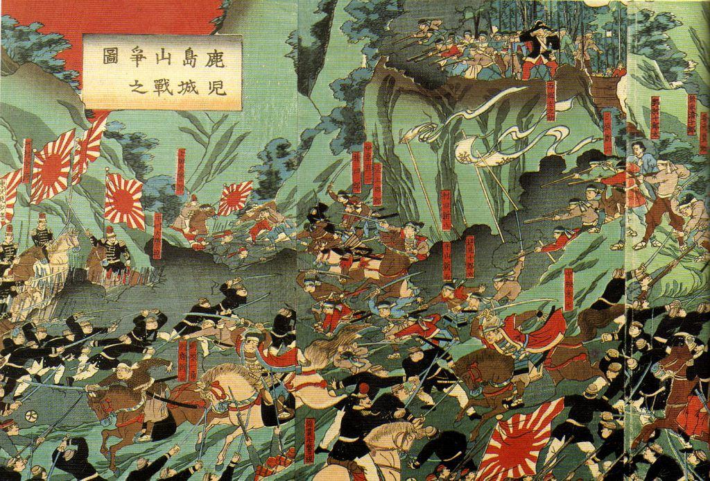 """Netflix aposta em série japonesa sobre samurais e é descrita como """"Game of Thrones da vida real"""""""