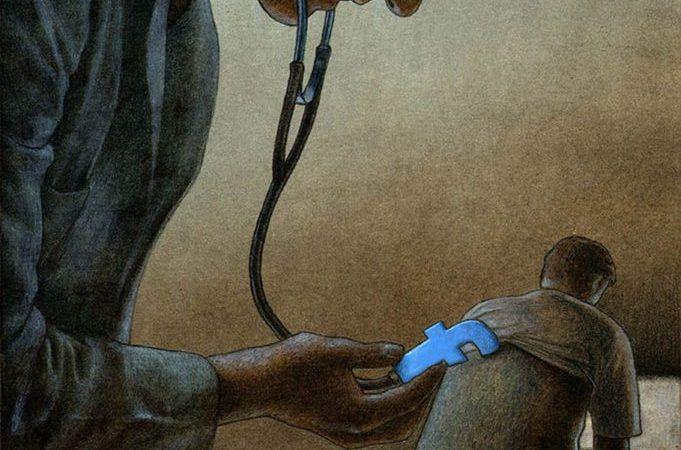 Das consequências da tecnologia