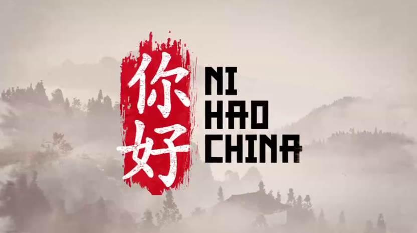 """""""Ni Hao China"""". RTP estreia série documental, desenvolvida em parceria com a CCTV, para dar a conhecer Portugal e a China"""