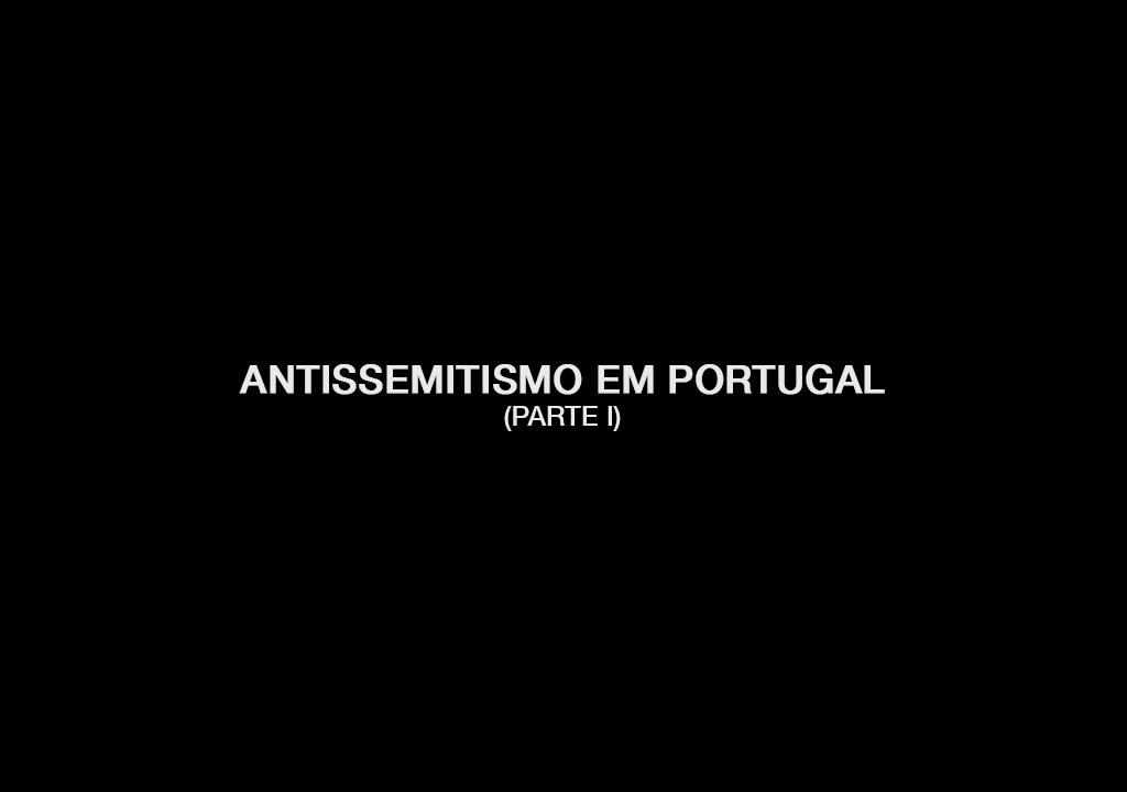 Antissemitismo em Portugal (parte I)